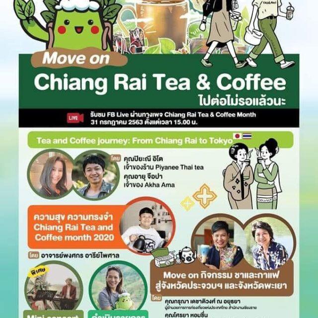 TEA & COFFEE TALKS#4