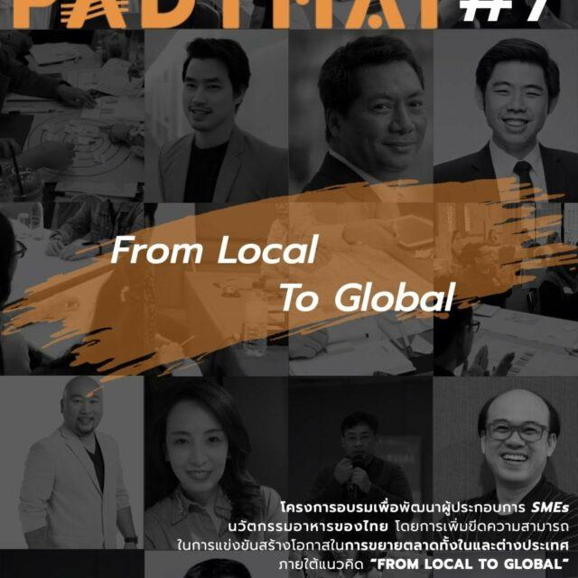 PADTHAI Batch #7 เปิดแล้ว !!!
